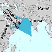 Аравийское море на карте