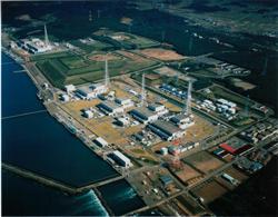 Самая большая АЭС в мире. АЭС Касивадзаки-Карива. Касивадзаки. Япония.