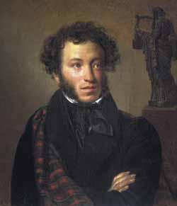 Творчество пушкина кратко доклад 552