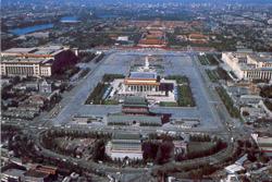 Самая большая площадь в мире. Площадь Тяньаньмэнь. Пекин. Китай.